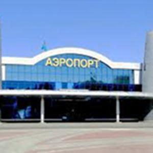 Аэропорты Казани