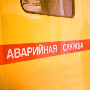 Аварийные службы Казани