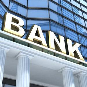 Банки Казани