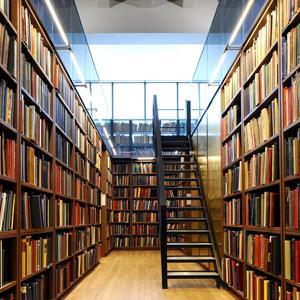 Библиотеки Казани