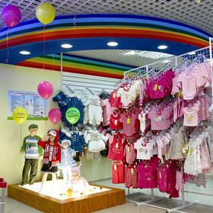 Детские магазины Казани