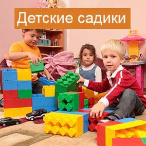 Детские сады Казани