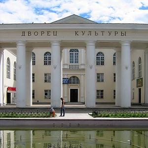 Дворцы и дома культуры Казани