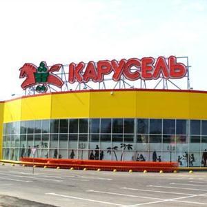 Гипермаркеты Казани