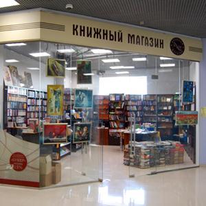 Книжные магазины Казани