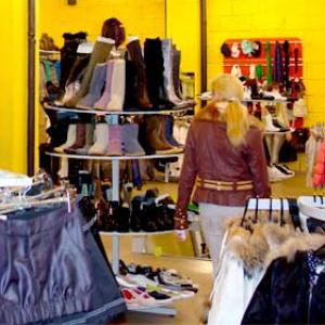Магазины одежды и обуви Казани