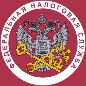 Налоговые инспекции, службы Казани