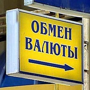 Обмен валют Казани