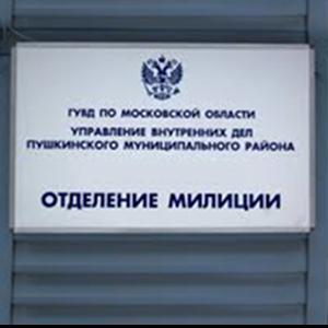 Отделения полиции Казани
