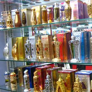 Парфюмерные магазины Казани