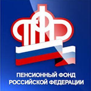 Пенсионные фонды Казани