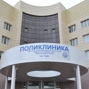 Поликлиники Казани