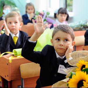 Школы Казани
