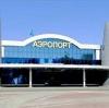 Аэропорты в Казани