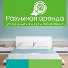 Аренда квартир и офисов в Казани