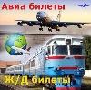 Авиа- и ж/д билеты в Казани