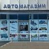 Автомагазины в Казани