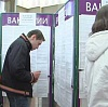 Центры занятости в Казани
