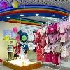 Детские магазины в Казани