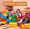 Детские сады в Казани