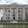 Дворцы и дома культуры в Казани