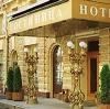 Гостиницы в Казани