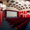 Кинотеатры в Казани