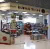 Книжные магазины в Казани