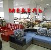Магазины мебели в Казани