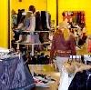 Магазины одежды и обуви в Казани