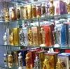 Парфюмерные магазины в Казани