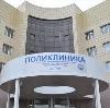 Поликлиники в Казани