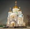 Религиозные учреждения в Казани
