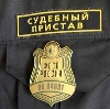 Судебные приставы в Казани
