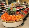 Супермаркеты в Казани