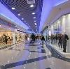 Торговые центры в Казани