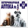 Ветеринарные аптеки в Казани