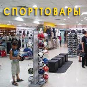 Спортивные магазины Казани