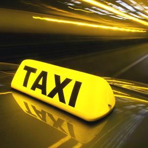 Такси Казани